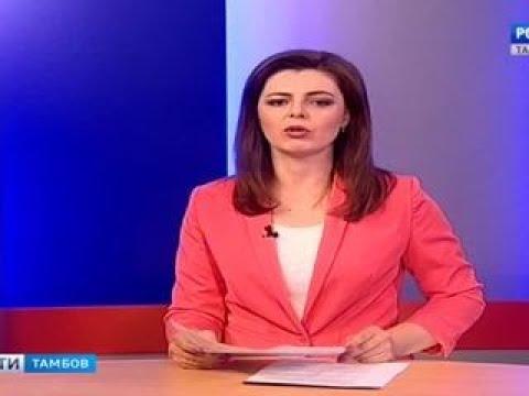ВестиТамбов. Внеочередное заседание Мичуринского горсовета - Вести 24