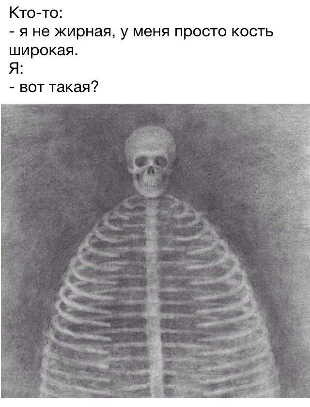 Фенфлюрамин