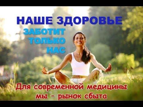 ACLON Виоргоны №29, 11,12,13. Ответы на вопросы врача Севостьянова Т.И.