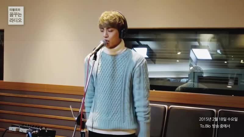 타블로와 꿈꾸는 라디오 Jong Hyun Deja boo 종현 데자부 20150218