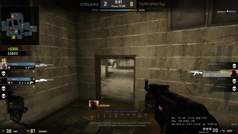 Ace-Clutch 1 vs 5 CS GO