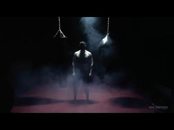 Спорт Мотивация от чемпиона мира по кигбоксингу Хватит прожигать свою жизнь, займись спортом