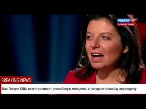 Как Госдеп США подготавливает российскую молодежь к государственному перевороту.
