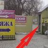 """Магазин """"ПРЯЖА 31"""" Белгород Мы всегда Рады Вам!"""