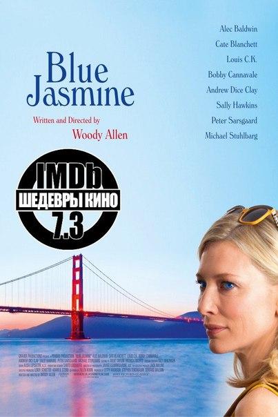 Легкий, душевный фильм, который смотрится на одном дыхании. Рекомендую к просмотру этот замечательный фильм всем желающим приятно провести время и отдохнуть????