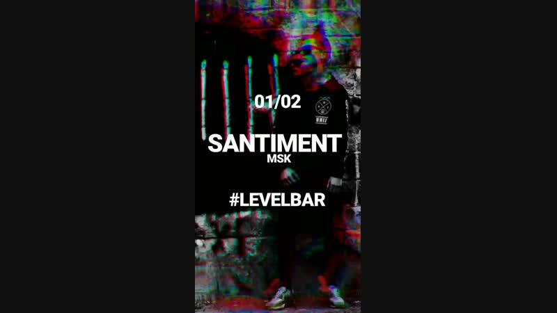 Level Bar 2019