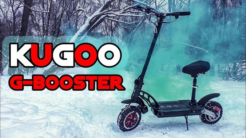 Kugoo G Booster честный обзор электросамокат куго джи бустер тест драйв зимой giroskutershop