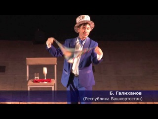Глухие маги, фокусники, мастера пантомимы в Твери