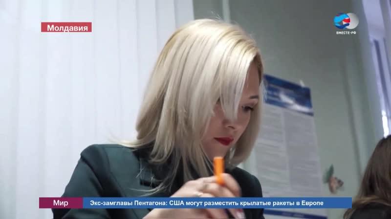 На выборах в Молдавии лидирует партия нацеленная на сотрудничество с РФ mp4