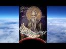 преподобный Нил Синайский Постник - Творения