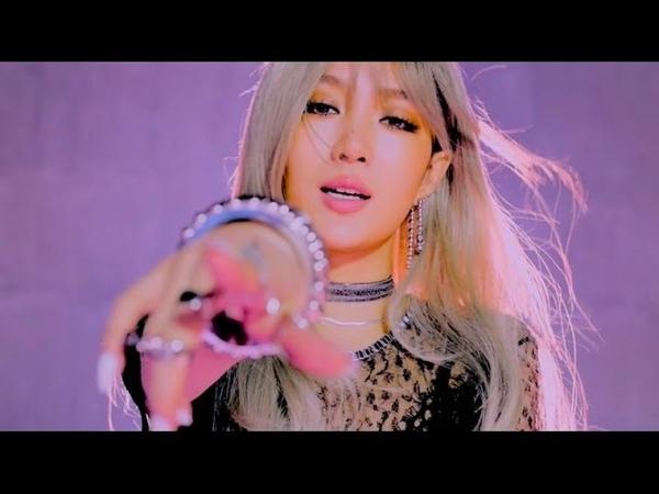 孟佳 Meng Jia - 她是誰(Whos That Girl)Official Music Video
