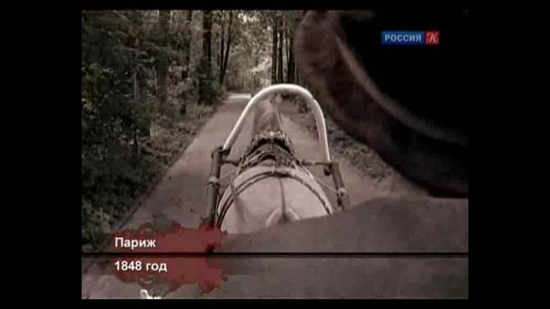 Гении и злодеи Проект Льва Николаева Верди Джузеппе 2013