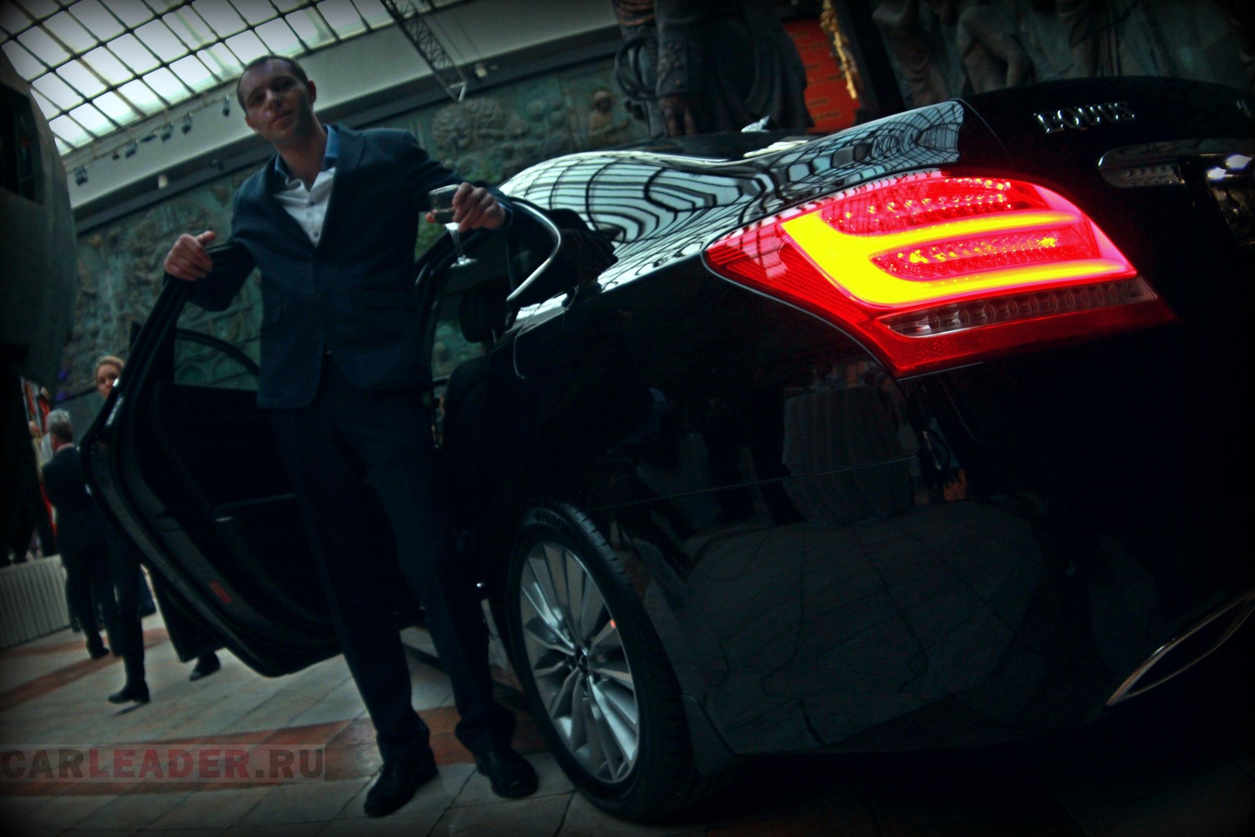 Equus Car Leader Церетели