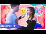 ПОЛНАЯ ЖЕСТЬ - XO LIFE БАЛИ - 6 СЕРИЯ