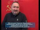 Новоржев Мезенцев СИ интервью dvx 511