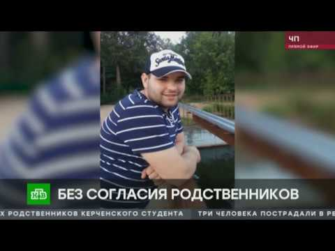 В Москве медики без разрешения изъяли органы у жертвы ДТП