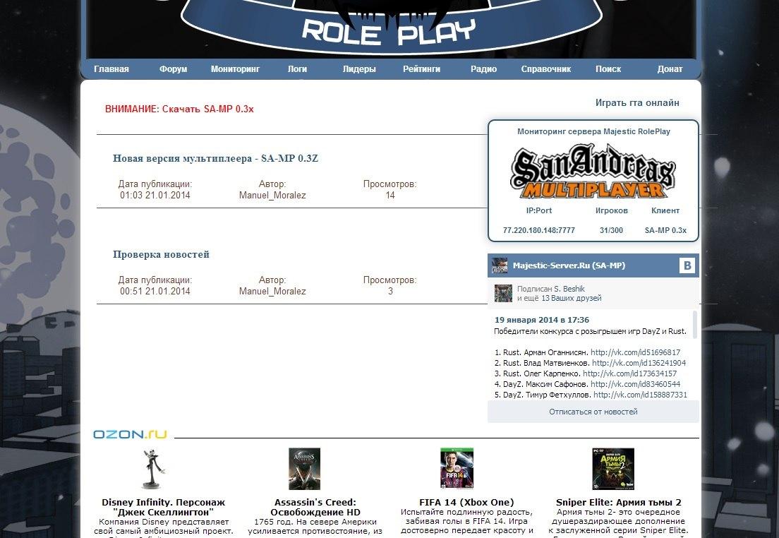 Обновление сайта до версии 5.11