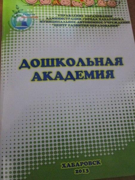 перевод песни татар кызлары матур