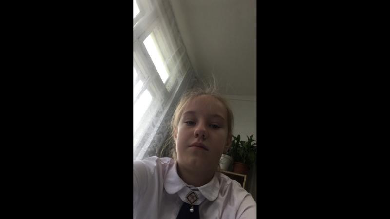 Алена Пурич — Live
