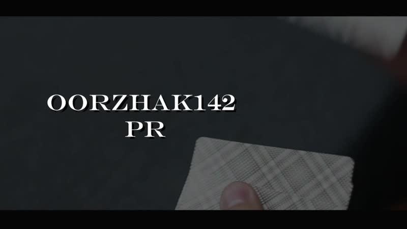Чингис-Хаан ft. Мэмфиз Марък - Город КЫЗЫЛ (NEW клип, 2019)