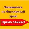 Detskaya Neposeda