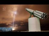 Космическая среда №161 от 23 августа 2017