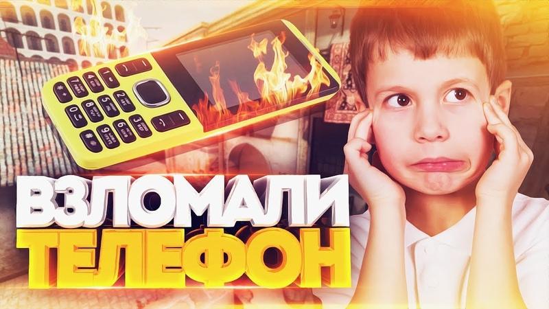 ЗЛОЙ ХАКЕР ВЫЧИСЛИЛ ТЕЛЕФОН ШКОЛЬНИКА СОЦИАЛЬНЫЙ ЭКСПЕРИМЕНТ В CS GO