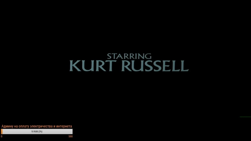 Live: Стивен Kинг / Stephen King