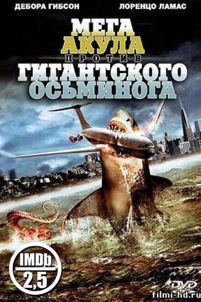 Подборка фильмов про сражения гигантских доисторических животных.