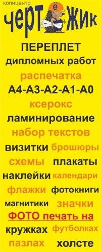 Стас Иванов, 17 января , Краснодар, id168082362