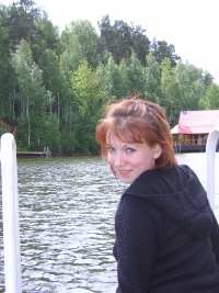 Ольга Мащенко, 29 мая 1986, Екатеринбург, id41522467