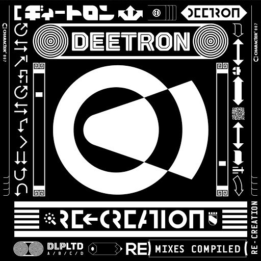 Deetron альбом Re-Creation: Remixes Compiled
