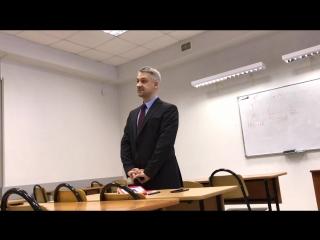 4. Калиновский К.Б. Модели стадии возбуждения уголовного дела. Часть 2.