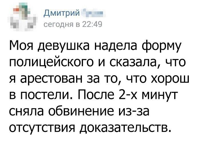 https://pp.userapi.com/c7003/v7003922/45457/1MGV7A0b8UA.jpg