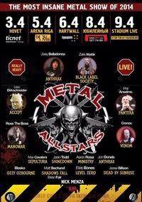 METAL ALL STARS - 8.04 SPB Юбилейный - 9.04 МSK