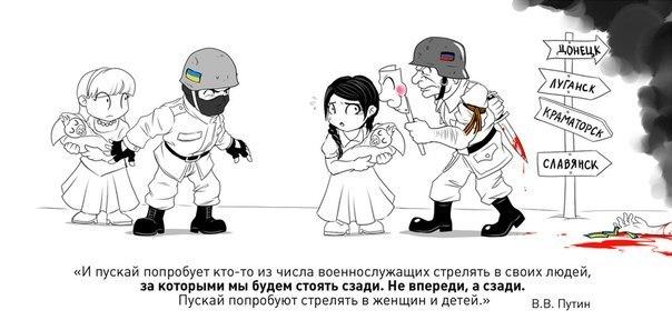 В ходе АТО в Славянске не пострадал ни один мирный житель, - Аваков - Цензор.НЕТ 4565