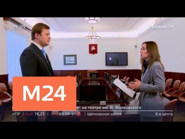 Москва сегодня: как развиваются производственные предприятия в столице - Москва 24