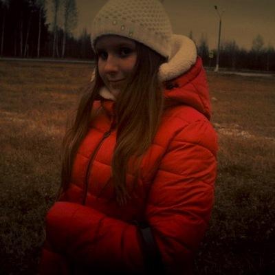 Мария Паршина, 10 января , id182647293
