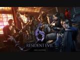 Resident Evil 6 Леон из бэк!
