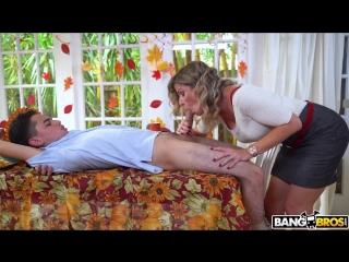 Cory Chase - Gobble On The Pussy (MomIsHorny, milf, amature, MILF, Incest, порно со зрелыми мамками, милф, инцест, Hardcore)