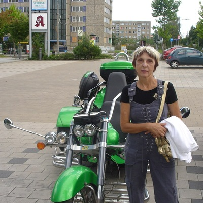 Наталия Левицкая, 1 ноября , Кривой Рог, id191318579