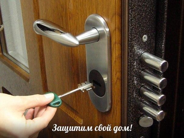👮🔐 БЕЗОПАСНОСТЬ ДОМА 🔐👮 Ваши ошибки в обеспечении безопасности своего дома во время отпусков! Помогите другим избежать беды!! Заходите, обсуждайте 👉