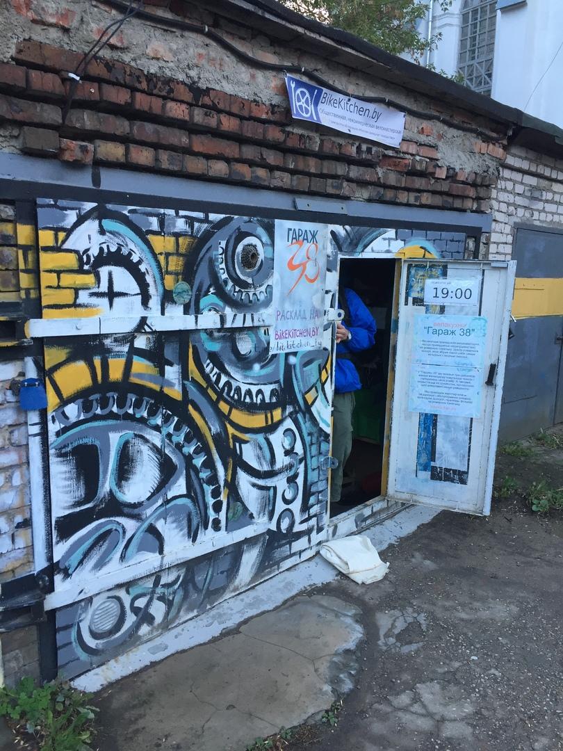 Минск и встреча с друзьями WorldBambooTrip. Социальная мастерская