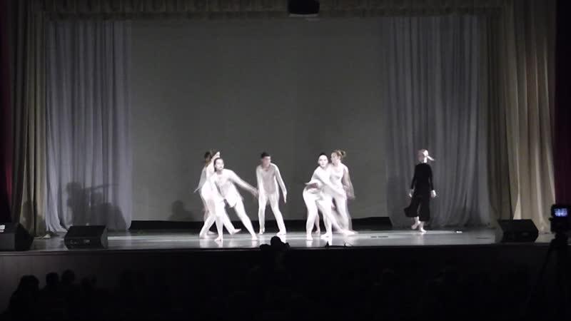 Рабочий синдром (Жажда танца-2018)
