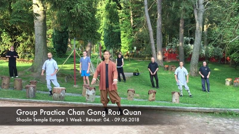禅功柔拳 · Chan Gong Rou Quan (Group Practice)