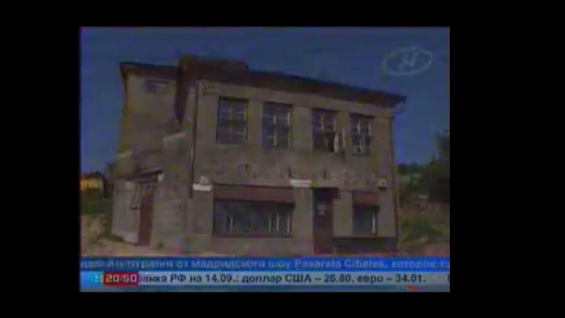 "АНТ пра ""Гарачы хлеб"" 13 IX 2006"