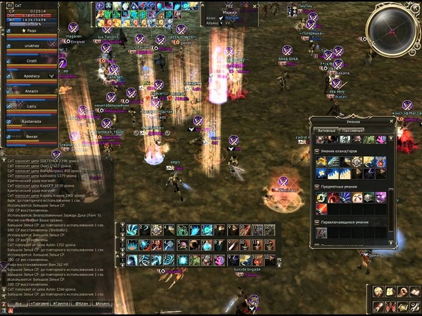Lineage 2 antharas CET clan ROA server Cadmus