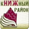 Knizhny Rayon