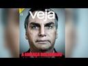 Imprensa brasileira é cúmplice do crime contra Bolsonaro