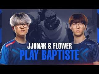 JJONAK AND FLOWER PLAY BAPTISTE